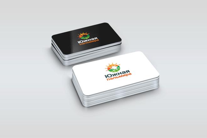 Создам фирменный стиль бланка 1 - kwork.ru