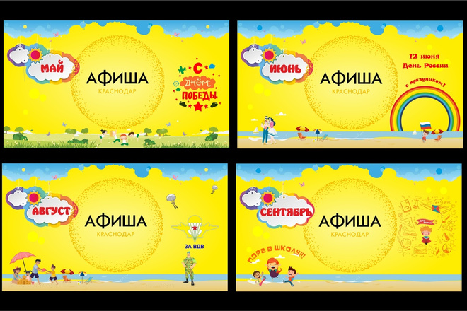 Создам листовку, флаер 16 - kwork.ru