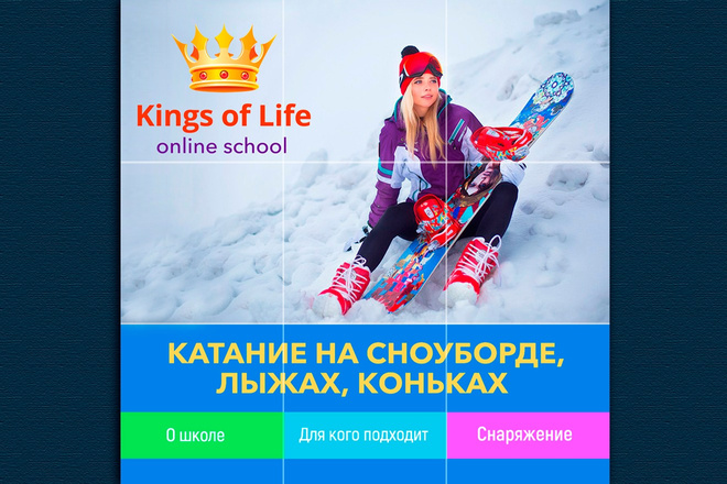 Сделаю инсталендинг 5 - kwork.ru