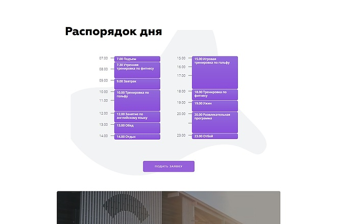Сайт под ключ. Landing Page. Backend 189 - kwork.ru