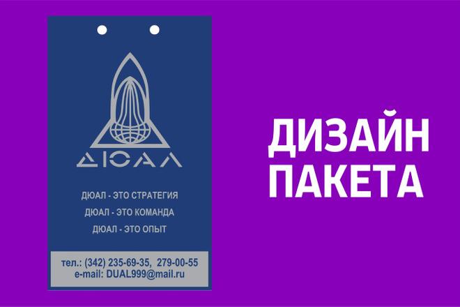 Разработка дизайна для печати на индивидуальной продукции или сувенире 9 - kwork.ru