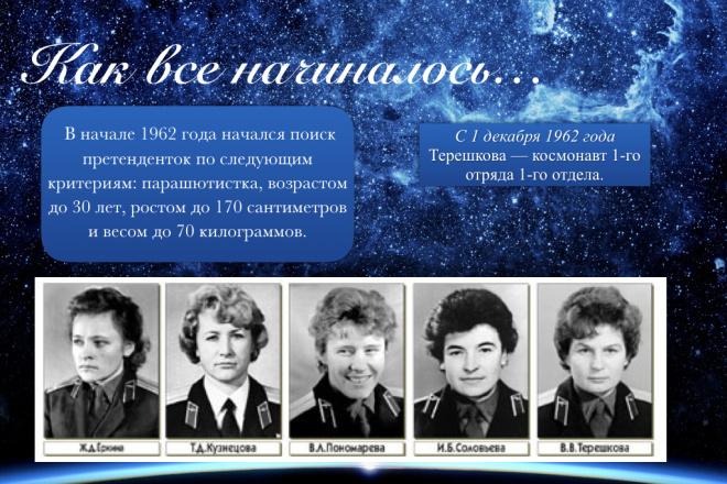 Презентация 10 - kwork.ru