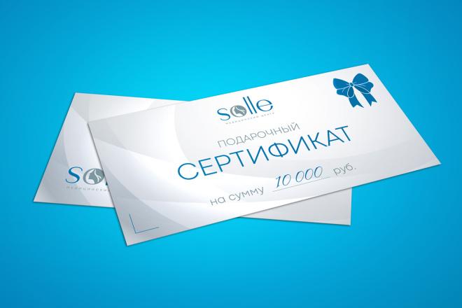 Дизайн двухсторонней листовки с исходниками 8 - kwork.ru