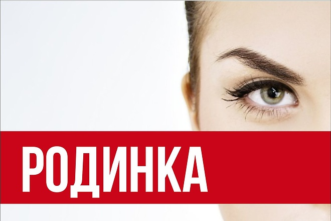 Обложки для книг 28 - kwork.ru