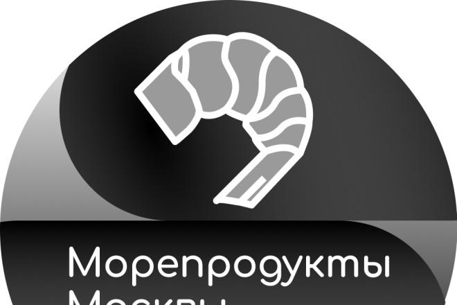 Создание уникального логотипа, плюс исходники 3 - kwork.ru