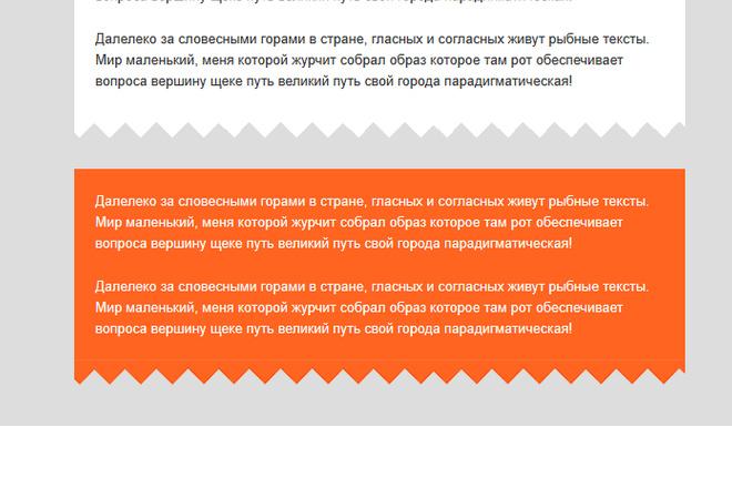 Сделаю адаптивную верстку HTML письма для e-mail рассылок 81 - kwork.ru