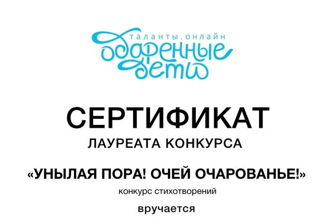 Озвучу клип или ролик 1 - kwork.ru