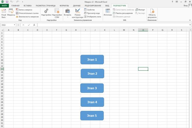 Напишу макрос на VBA для Excel 65 - kwork.ru