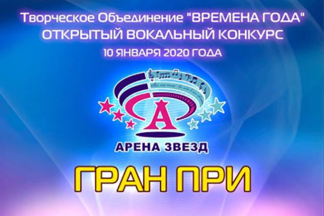 Разработка фирменного стиля 44 - kwork.ru