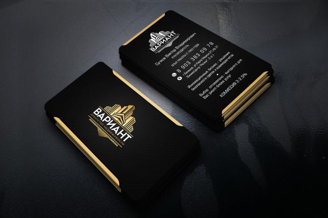 Сделаю дизайн визитки 1 - kwork.ru