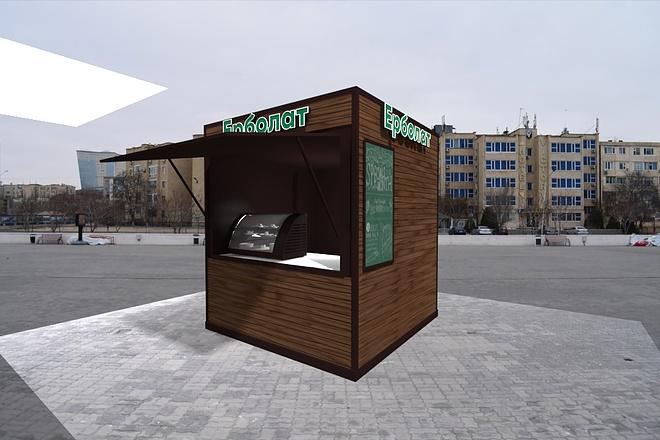3D модель и визуализацию торгового места 2 - kwork.ru