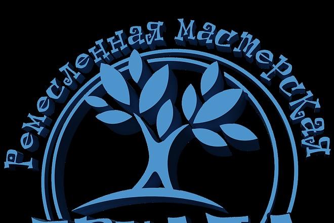 Логотип 3D и 2D 3 - kwork.ru