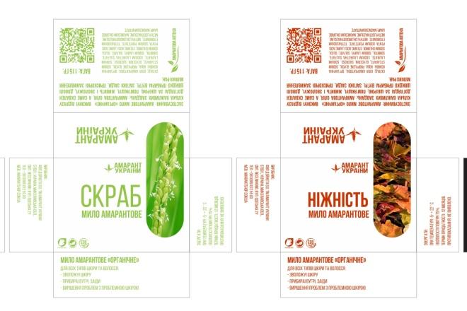 Разработка дизайна упаковки, подготовка макетов к печати 3 - kwork.ru