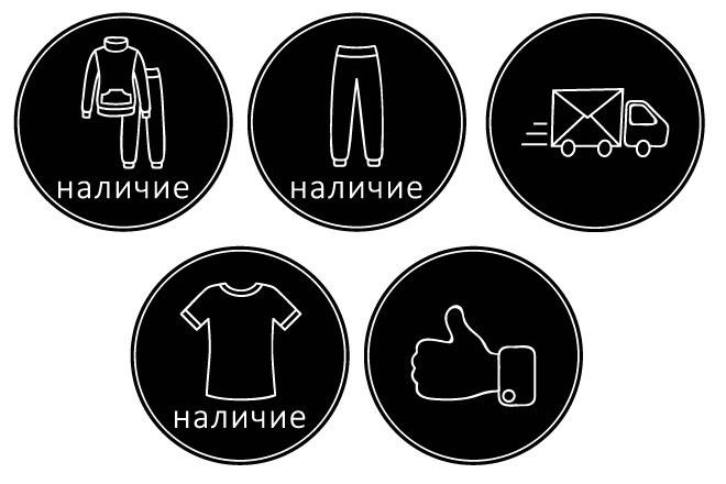 Обложки для актуальных сториз 2 - kwork.ru