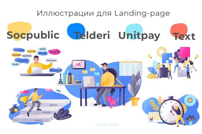 Создание иллюстрации в любой стилизации 12 - kwork.ru