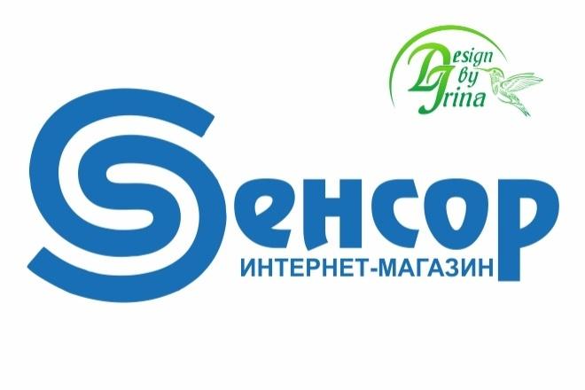 Дизайн логотипа 31 - kwork.ru