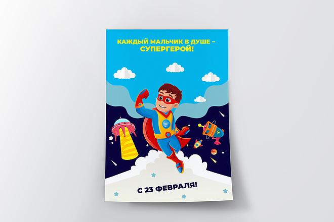 Дизайн листовки, флаера 9 - kwork.ru