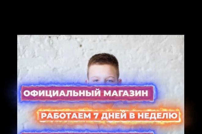 Живая обложка группы в ВК 5 - kwork.ru