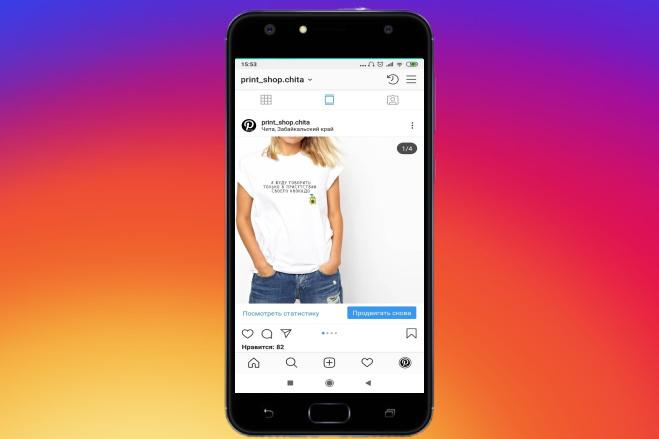 Рекламные баннеры для instagram 4 - kwork.ru