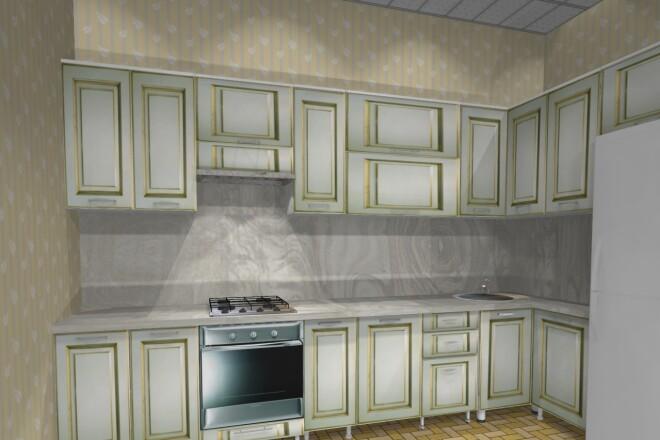 Проектирование корпусной мебели 1 - kwork.ru