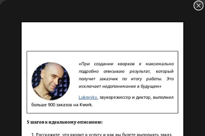 Верстка электронных книг в форматах pdf, epub, mobi, azw3, fb2 13 - kwork.ru