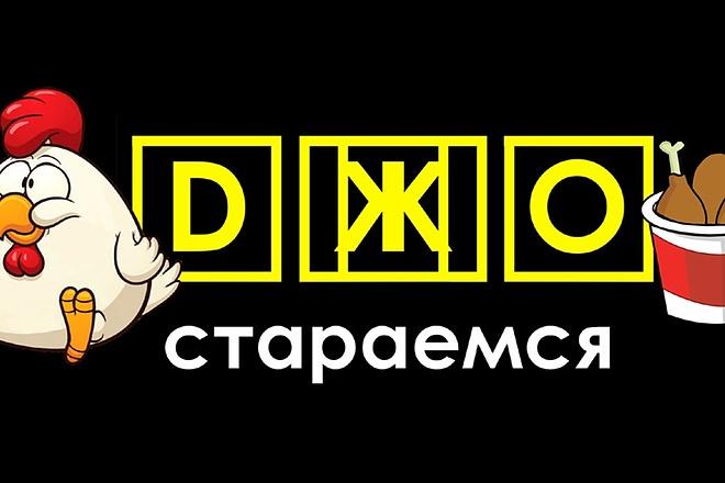 Конвертирую Ваш сайт в Android приложение 36 - kwork.ru