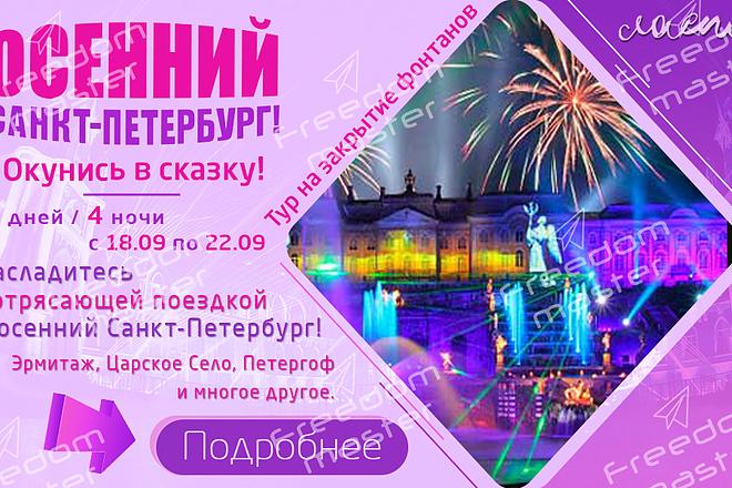 Разработаю 3 promo для рекламы ВКонтакте 10 - kwork.ru