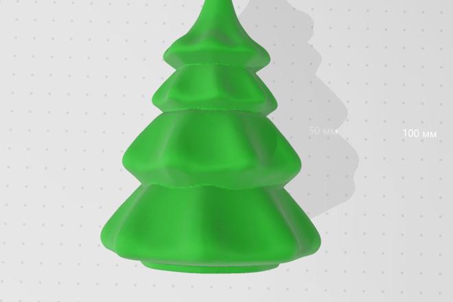 Сделаю 3D Модели на заказ 5 - kwork.ru