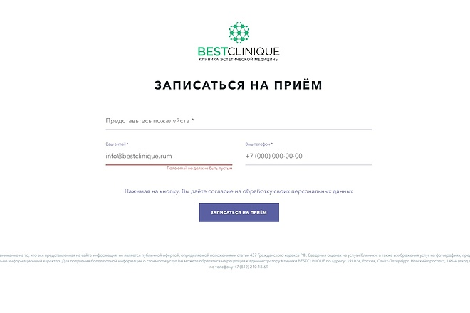 Адаптивная верстка сайта по дизайн макету 23 - kwork.ru