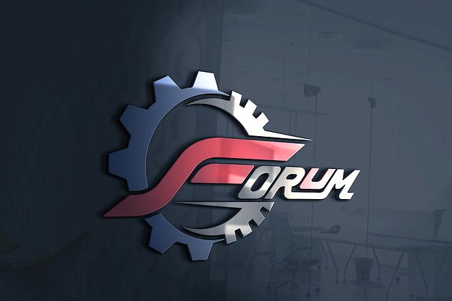 Логотип новый, креатив готовый 87 - kwork.ru