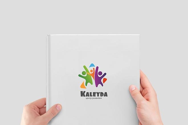Логотип в стиле минимализм 27 - kwork.ru