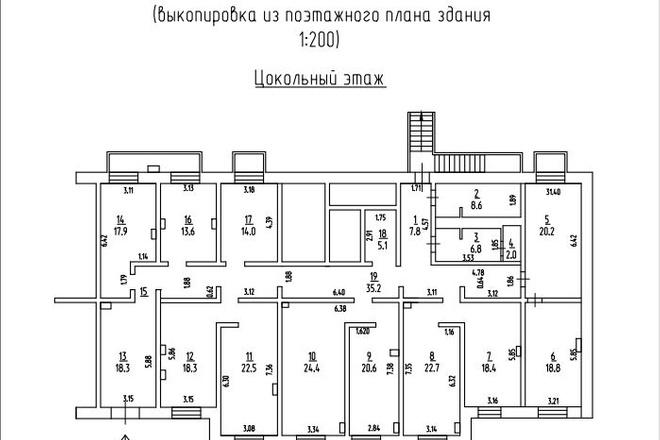 Чертежи в AutoCAD 40 - kwork.ru