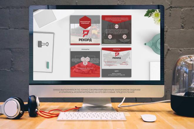 Дизайн Бизнес Презентаций 29 - kwork.ru