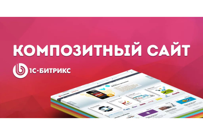 Продам 22200 изображений без фона + 65 готовых шаблонов Лендинг-Пейдж 12 - kwork.ru