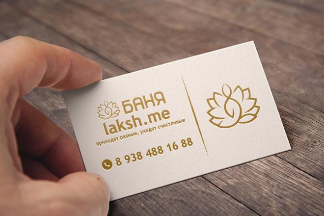 3 варианта дизайна визитки 48 - kwork.ru