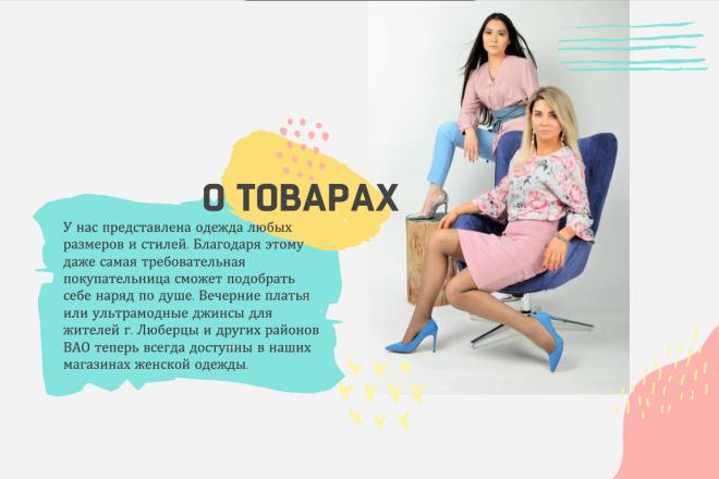 Создание красивой презентации 2 - kwork.ru