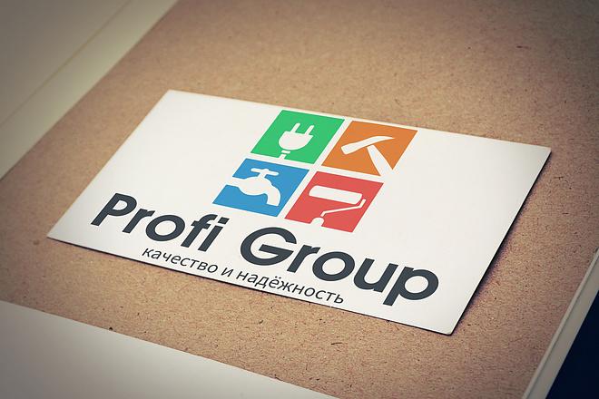 Современный логотип. Исходники в подарок 33 - kwork.ru