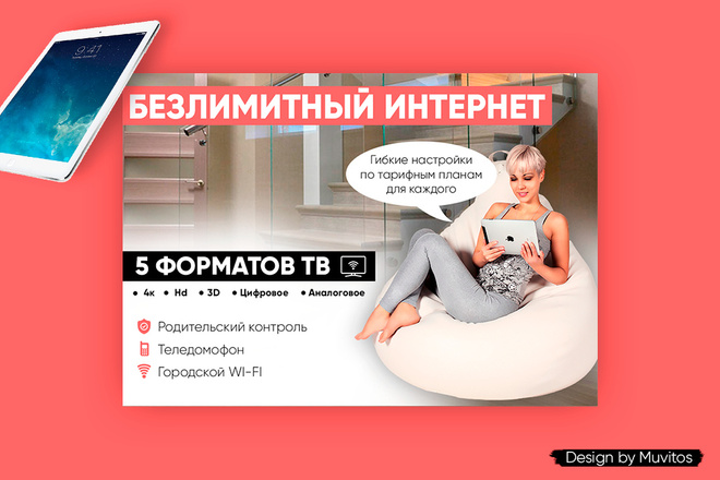 Креативы, баннеры для рекламы FB, insta, VK, OK, google, yandex 18 - kwork.ru