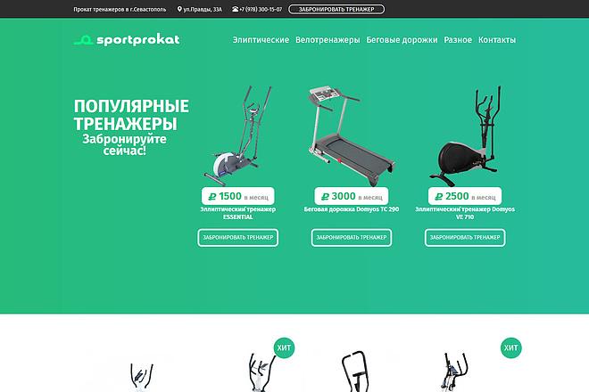 Копирование лендингов, страниц сайта, отдельных блоков 13 - kwork.ru
