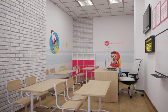 Визуализация интерьера 138 - kwork.ru