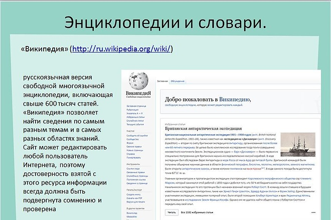 Дизайн группы в VK 12 - kwork.ru