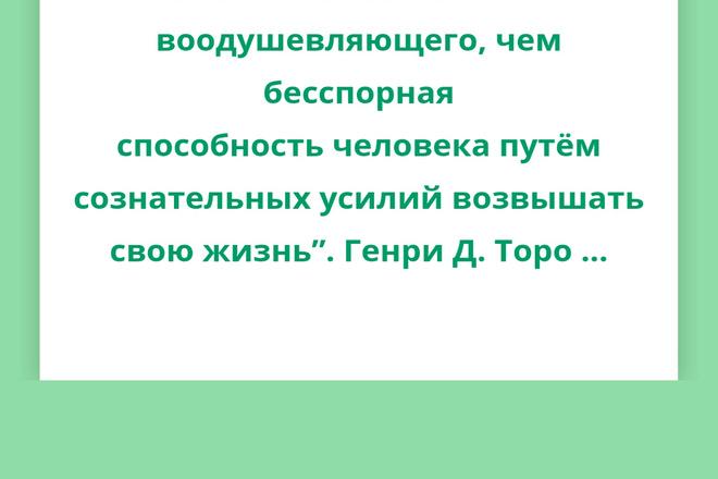 Конвертирую Ваш сайт в удобное Android приложение + публикация 31 - kwork.ru