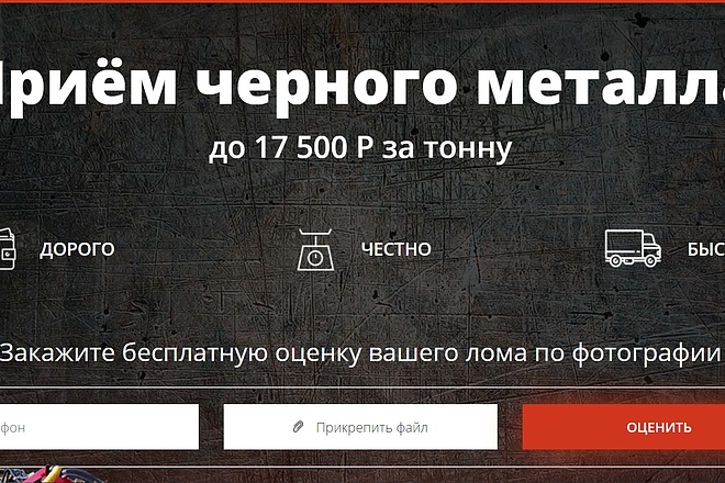 Верстка по дизайн-макету 6 - kwork.ru