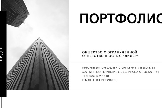 Стильный дизайн презентации 99 - kwork.ru