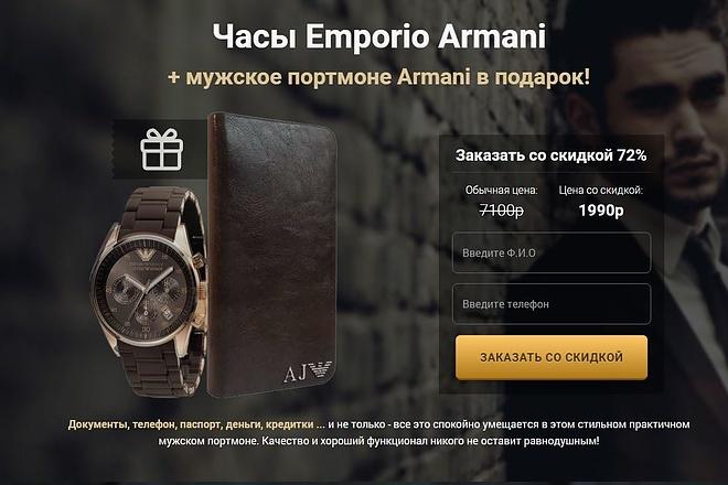 Скопировать Landing page, одностраничный сайт, посадочную страницу 59 - kwork.ru