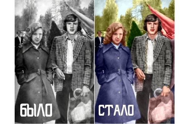 Оживлю чёрно-белое фото 4 - kwork.ru