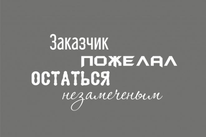 3 варианта дизайна визитки 96 - kwork.ru