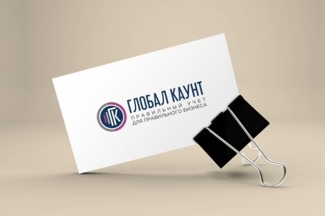 3 варианта дизайна визитки 95 - kwork.ru