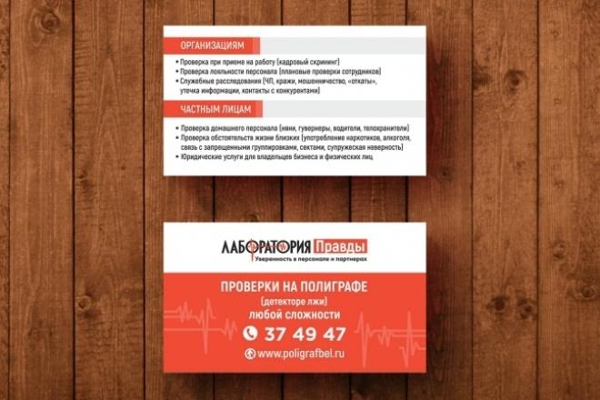 3 варианта дизайна визитки 93 - kwork.ru