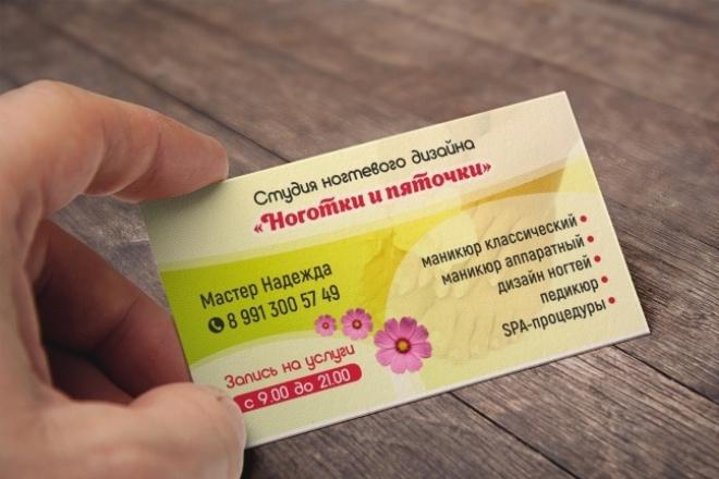 3 варианта дизайна визитки 92 - kwork.ru